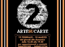 2011 artesucarte
